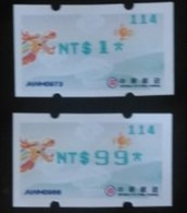 Green $1 & $99 ATM Frama Stamps-2012  Dragon Playing With Pearl Chinese New Year Unusual - Oddities On Stamps