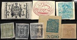 122 -  INDIA - PRINCELY STATES - 1870-90 - SMALL SELECTION OF FORGERIES, FALSES, FALSCHEN, FAKES, FALSOS - Sammlungen (ohne Album)