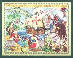 2003 Habane Festival, Havana  (MNH)  - Christopher Columbus, Sailboats, Tobacco - Christophe Colomb