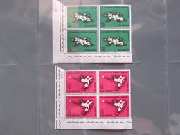 San Marino, Baseball, VIII Campionato Europeo (1964), Campionato Mondiale (1978), Quartine Angolo Di Foglio (2 Scan) - Baseball