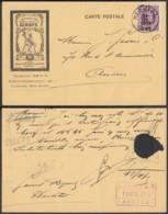 """BELGIQUE COB 195 SUR CARTE PUBLICITAIRE """"TABACS ET CIGARETTES GIRAFE """"DE HECHTEL 14/04/1925 (DD) DC-7268 - Storia Postale"""
