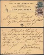 """BELGIQUE COB OC1+2 SUR CARTE PUBLICITAIRE """"IN DE SCHUP"""" ANVERS 03/01/1917  (DD) DC-7281 - [OC1/25] Gen.reg."""