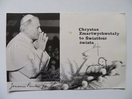 Pope John Paul II    Easter Card 1979 Year  /  Poland - Papi