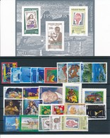 DI-527: POLYNESIE:  Lot** Avec Timbres De 2008 Entre N°823 Et 860 + BF34 - Polynésie Française