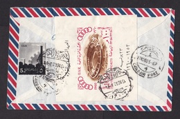 UAR (Egypt): Airmail Cover To Germany, 1960, 2 Stamps, Souvenir Sheet, Olympics, Stadium, Censor Cancel? (damaged: Fold) - Lettres & Documents