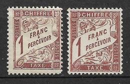 France  Taxe  N° *  25  Neuf *  B/TB  Rare (le N°40  Pour Comparer) Soldé  à Moins De 10 %  Le Moins Cher Du Site  ! ! ! - 1859-1955 Used