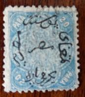 &111E& EGYPT YVERT & MICHEL 3 FINE USED. - Égypte