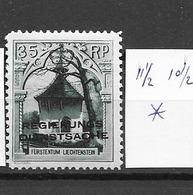 1932 MH Liechtenstein, Hinged - Official