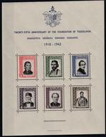 Yugoslavia 1943 Exile, Famous People Souvenir Sheet MNH ** - Unused Stamps
