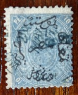 &111H& EGYPT YVERT & MICHEL 7  USED. - 1866-1914 Khédivat D'Égypte