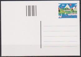 Schweiz Ganzsache1998 Nr.P 264 Ungebraucht Tourismus (PK198)günstige Versandkosten - Stamped Stationery