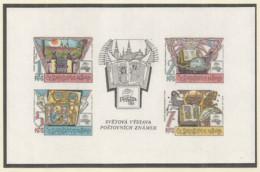 Czechoslovakia 1988 Mint Block MNH(**) - Blokken & Velletjes