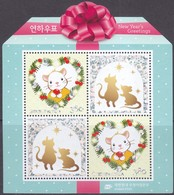 South Korea New Issue 02-12-2019 (Blok) - Mint Never Hinged - Neuf Sans Charniere - Korea, South