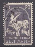 Bulgarien 1931  MI.nr: 239  Brieftaube   OBLITERE /USED / GEBRUIKT - Used Stamps