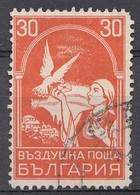 Bulgarien 1931  MI.nr: 240  Brieftaube   OBLITERE /USED / GEBRUIKT - Used Stamps