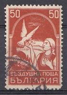 Bulgarien 1931  MI.nr: 241  Brieftaube   OBLITERE /USED / GEBRUIKT - Used Stamps