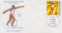 Enveloppe  FDC  1er  Jour   CONGO    1ers  Jeux  D' Afrique  Centrale   1976 - FDC