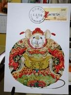 2020 Taiwan R.O.CHINA - ATM Frama  Maximum Card- Money Rat #102( Black Imprint ) - ATM - Frama (vignette)