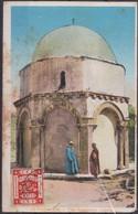 Jerusalem, The Ascension Cupola, Carte Circulée. - Palestine