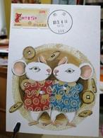 2020 Taiwan R.O.CHINA - ATM Frama  Maximum Card- Money Rat #109( Red Imprint ) - ATM - Frama (vignette)
