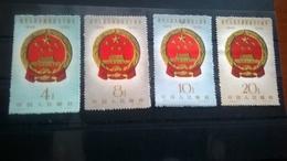 China 1959 The 10th Anniversary Of People's Republic MNH - 1949 - ... República Popular