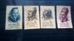 China 1955 - 1949 - ... República Popular