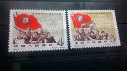 """China 1959 The 40th Anniversary Of """"May 4th"""" Students' Rising MNH - 1949 - ... République Populaire"""