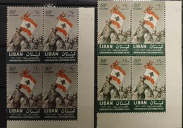 Lebanon Liban 1959 Soldier And Flag Complete Set In MNH Block Of 4 - Lebanon