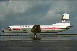 Japan Air Lines -  YS-11A-200  -  JA-8717 C/n 2092  -  CPM - 1946-....: Moderne