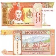 Billet Mongolie 5 Tugrik - Mongolie