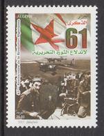 2015 Algeria Revolution Complete Set Of 1 MNH - Algeria (1962-...)