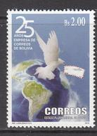 2015 Bolivia Postal Service  Complete Set Of 1 MNH - Bolivie
