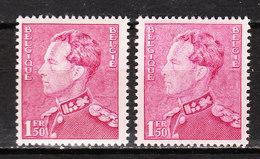 429**  Poortman - Bonne Valeur - 2 Nuances Différentes - MNH** - LOOK!!!! - 1936-51 Poortman
