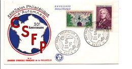 XXII EME SALON PHILATELIQUE D'AUTOMNE PARIS 1968 - Postmark Collection (Covers)