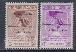 Paraguay PA  N° 397 / 98 XX Centenaire De L' épopée Nationale (I). Les 2 Valeurs  Sans Charnière, TB - Paraguay
