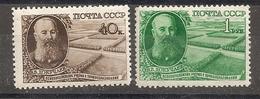 Russia RUSSIE Russland USSR 1946 MNH - 1923-1991 URSS