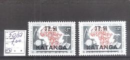 Katanga N° 50/51 ** MNH  Cote 7,00 € - Katanga