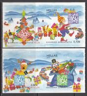 2014 Greece Christmas Noel Complete Set Of 4 MNH  @ BELOW FACE VALUE - Grèce