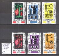 Katanga N° 69/74 ** MNH   Cote 2,50 € - Katanga