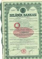 """BANQUE DE SALONIQUE- TURQUIE - TITRE DE DIVIDENDE CATEGORIE """" B """"  1934 - Banque & Assurance"""