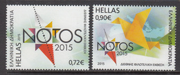2015 Greece NOTOS Philatelic Exhibition   Complete Set Of 2 MNH  @ BELOW FACE VALUE - Nuovi