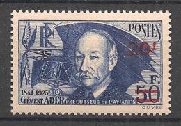 France - 1941 - N°Yv. 493 - Clément Ader - Surchargé - Papier épais - Neuf Luxe ** / MNH / Postfrisch - Nuovi