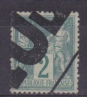 France - Yvert N° 74 Oblitéré Typo - Sin Clasificación