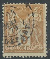 Lot N°53275  N°86, Oblit Cachet à Date De PARIS DEPART - 1876-1898 Sage (Type II)