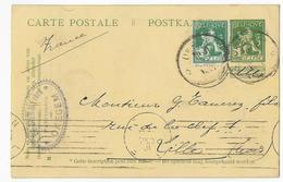 Cob 110 10.04.1914 DR OKEGEM  LILLE ( Depot Relais ) - 1912 Pellens
