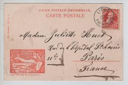 REF465/ TP 74 S/CP Exposition Universelle Liège 1905 Pont De Fragnée C.Liège Exposition 18/8/05 > France - 1905 – Luik (België)