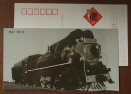 Shanghai Railway Museum,Construction Type Steam Locomotive,train,CN 10 Shanghai Post New Year Greeting Pre-stamped Card - Trains