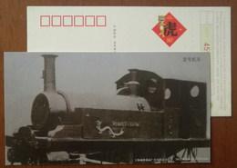 Shanghai Railway Museum Dragon Type Steam Locomotive,train,CN10 Shanghai Post Office New Year Greeting Pre-stamped Card - Trains