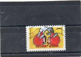 FRANCE    Lettre Verte 20 G   2014    Y&T :1054   Adhésif  Oblitéré - Adhesive Stamps