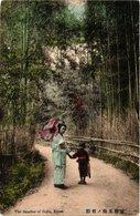 CPA AK KYOTO The Bamboo Of Gojio JAPAN (608939) - Kyoto